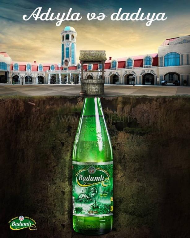 Azerbaycan markası - Nahcivan Badamlısı