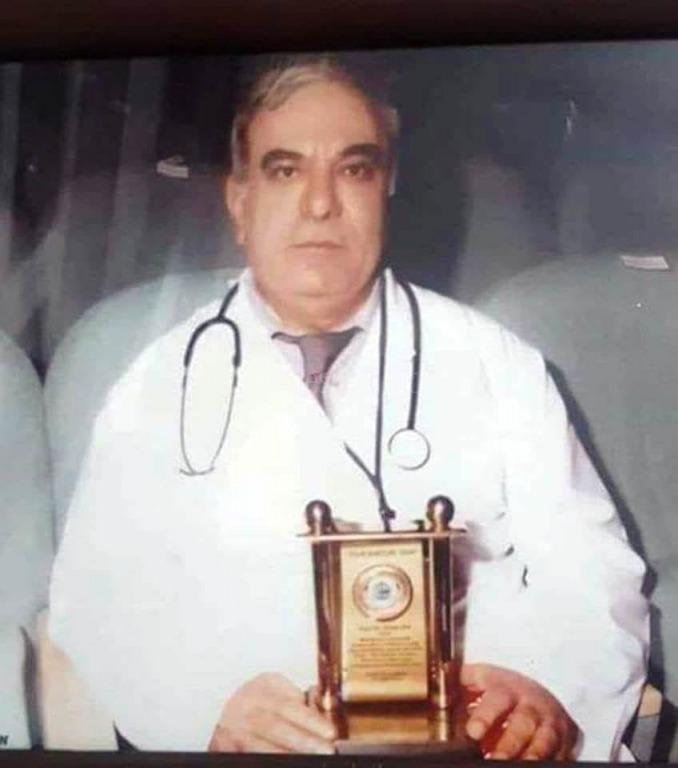 Dr. İsmail Aba Hakkın Rahmetine Kavuştu