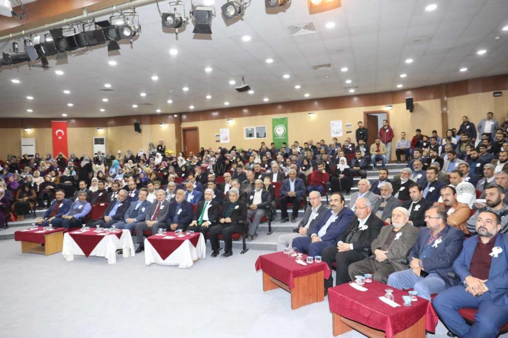 Rektör Vekili Çelebi, Mevlid-i Nebi Haftası Münasebetiyle Düzenlenen Konferansa Katıldı