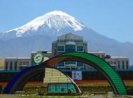 Iğdır Üniversitesi Bünyesindeki Dört Bölüm Öğrenci Alımına Başlayacak