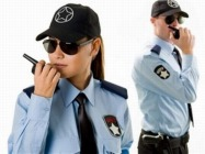 Devlet Hava Meydanları İşletmesi Genel Müdürlüğü İhale ile 3 Bin 504 Güvenlik Görevlisi Alacak
