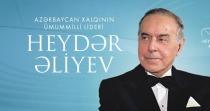 Azerbaycan Kars Başkonsolosu Nuru GULİYEV çağdaş Azerbaycanın mimarı ulu önder Haydar ALİYEV`in vefetanın 15. Yıldönümü münasibetiyle mesaj yayımladı.