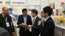 Rektör Alma'nın Projesi Yıllar Sonra  Tüyap'da Sergilendi Japonlar İşbirliği Önerdi