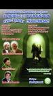 GÜNIŞIĞI Derneği İmim Mehdi'nin Doğumunu Kutluyor