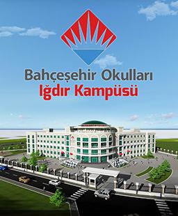 Bahceşehir Koleji